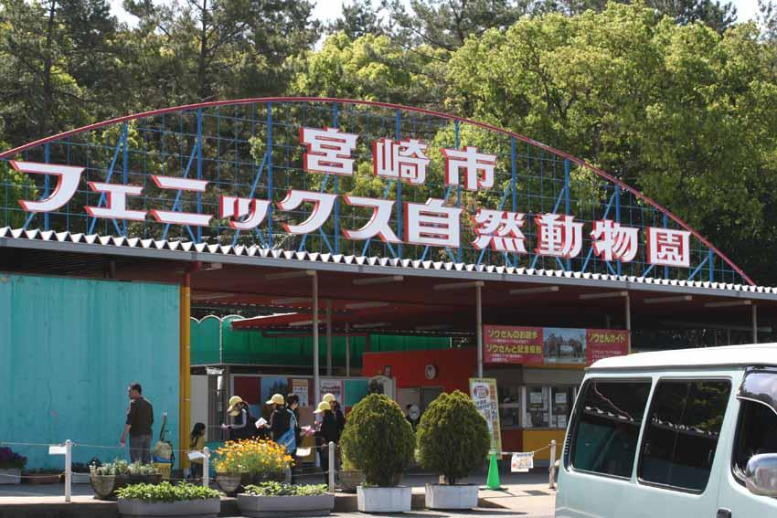 2008-04-0491.JPG